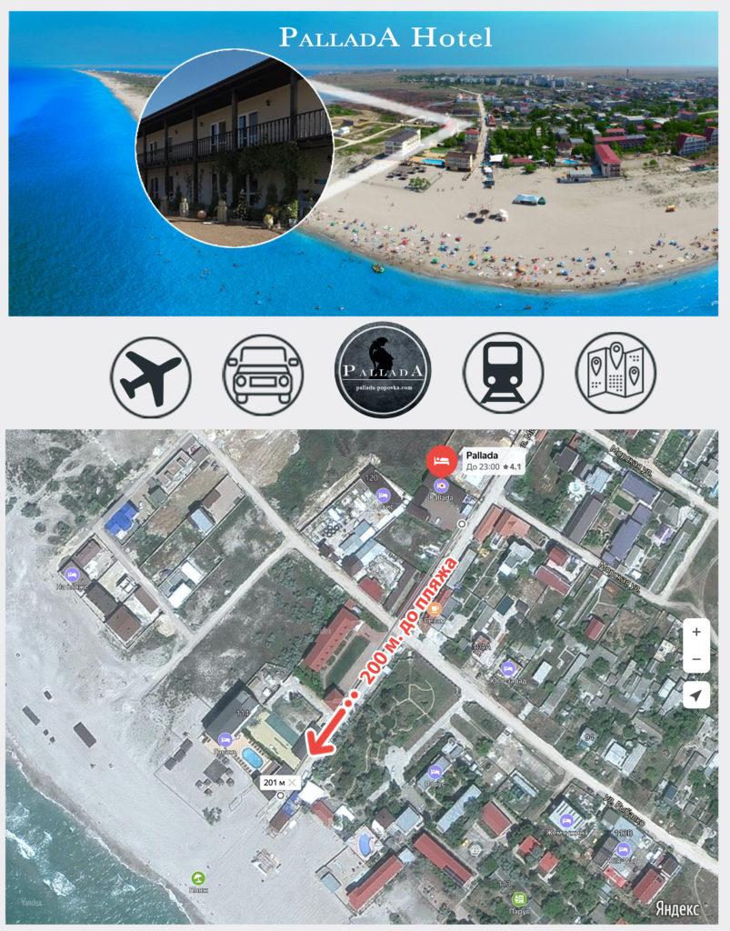 pallada hotel popovka map